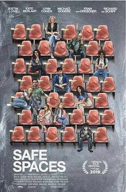 кадр из фильма Безопасные пространства