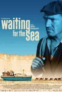 В ожидании моря