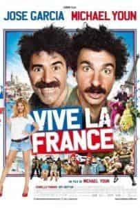 Да здравствует Франция