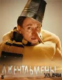 Тимур Бекмамбетов и фильм Джентльмены удачи
