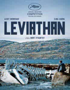 Левиафан претендует на премию Оскар