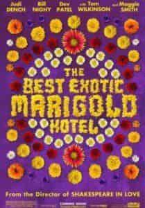 Лучший отель Мериголда