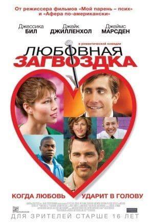 знакомься дейв трейлер на русском