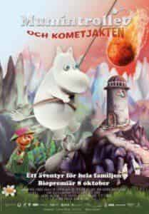 Питер Стормаре и фильм Муми-тролли и комета 3D