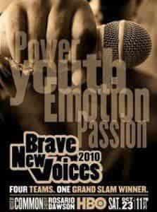 Новые голоса