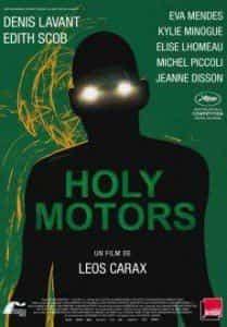 кадр из фильма Святые моторы