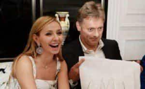 Татьяна Навка вышла замуж