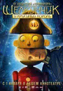 Кристофер Ли и фильм Щелкунчик и Крысиный король
