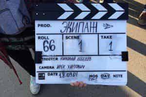 Российский фильм Экипаж снимут на камеры IMAX