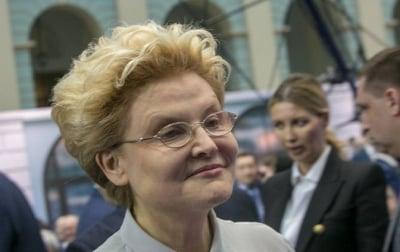 Дана Борисова раскритиковала Малышеву за ее дом в США