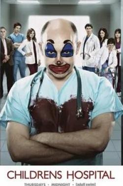 кадр из фильма Дэцкая больница