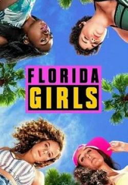 кадр из фильма Девчонки из Флориды