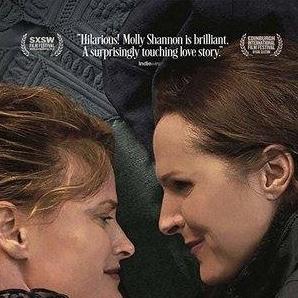 кадр из фильма Дикие ночи с Эмили