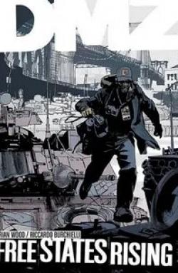 кадр из фильма ДМЗ