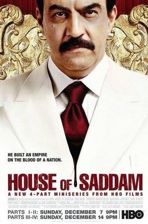 кадр из фильма Дом Саддама