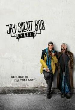 кадр из фильма Джей и Молчаливый Боб: Перезагрузка