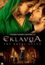 Видья Балан и фильм Эклавия - княжеский страж