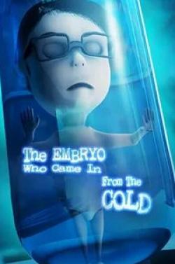 кадр из фильма Эмбрион, который появился из холода