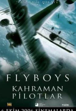кадр из фильма Эскадрилья