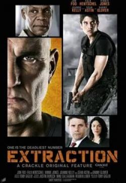кадр из фильма Эвакуация