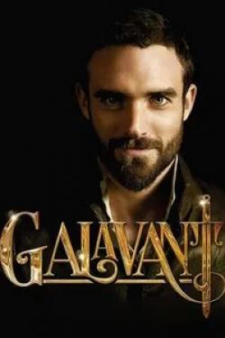 кадр из фильма Галавант