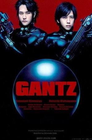 кадр из фильма Ганц