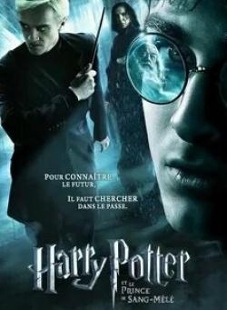 Том Фелтон и фильм Гарри Поттер и Принц-полукровка (2009)