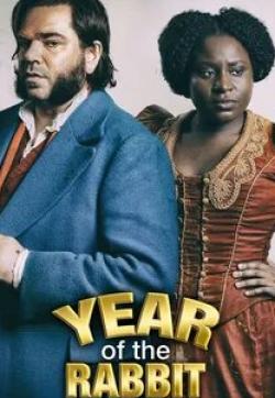 кадр из фильма Год кролика