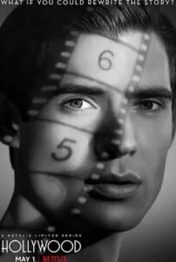 кадр из фильма Голливуд