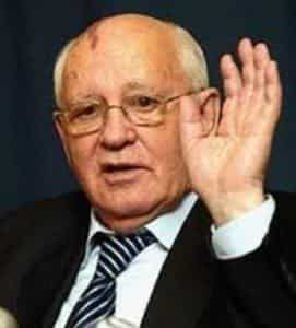 Горбачев раздал премии имени себя