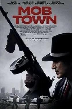 кадр из фильма Город банд