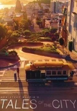 кадр из фильма Городские истории