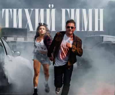 Горячий хит: DJ Smash и Валя Карнавал выпустили совместный трек