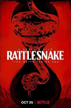 кадр из фильма Гремучая змея