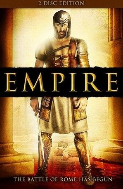 кадр из фильма Империя