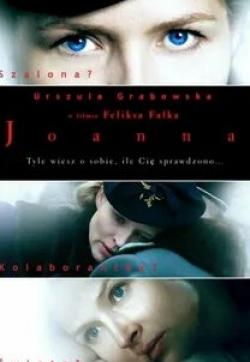кадр из фильма Иоанна