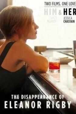 кадр из фильма Исчезновение Элеанор Ригби: Она