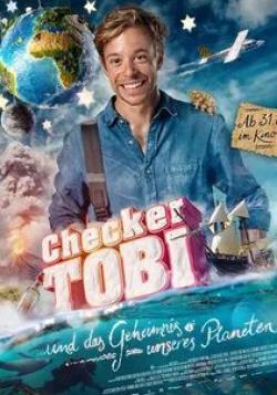 кадр из фильма Исследователь Тоби и тайна нашей планеты