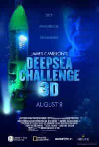 кадр из фильма Вызов бездне 3D