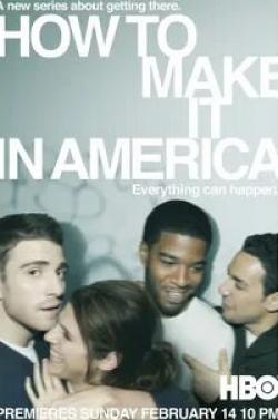 кадр из фильма Как добиться успеха в Америке