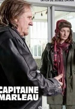 кадр из фильма Капитан Марло