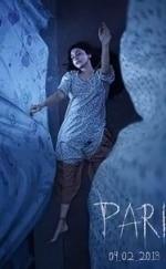 Катя и Эф. Куда-угодно-дверь кадр из фильма