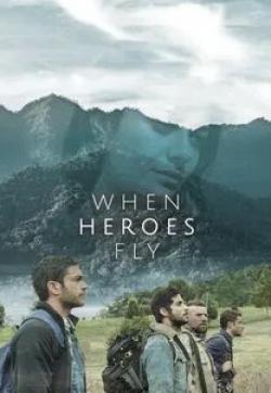 кадр из фильма Когда летают герои