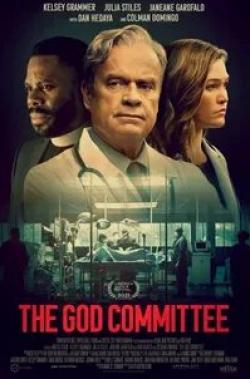 Комитет Бога