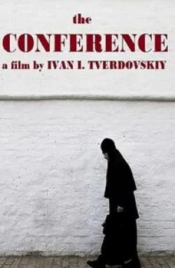 Ян Цапник и фильм Конференция (2002)