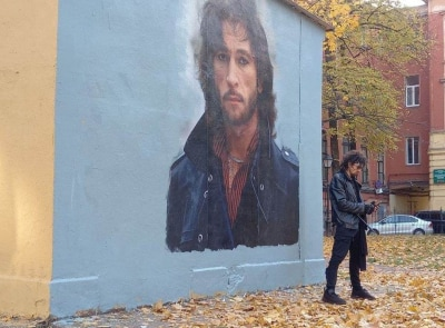Корнелюк вступился за граффити с Тальковым