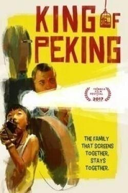 кадр из фильма Король Пекина
