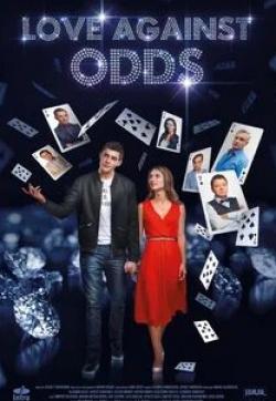 Ян Цапник и фильм Короткое слово нет (2017)