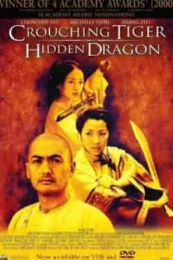 Мишель Йео и фильм Крадущийся тигр, затаившийся дракон