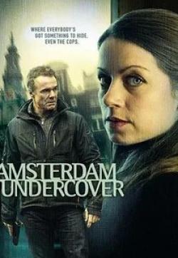 кадр из фильма Криминальный Амстердам